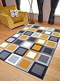 Rugs Supermarket.com LTD Trend Multi Coloured Squares Rug (120cm x 170cm)