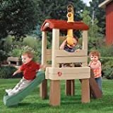 Step2 Lookout Treehouse Wooden Play Centres, Plastic Play Centres, Play Centre Accessories, Play Centre Spare Parts, Play Centres