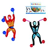 Boys Children Boy Child - Novelty Small Toys, Wall Window Walker Figure - Top Quality Christmas Xmas Top Up, Stocking Filler Gift Games & Toys Age 5+ - One Supplied