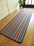 Rugs Superstore NEW MULTI COLOURED MODERN WASHABLE NON SLIP KITCHEN UTILITY HALL LONG RUNNER DOOR MAT RUG (7 SIZES AVAILABLE) (67x300cm)
