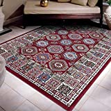 A2Z Rug Traditional Qashqai 5577 Stylish Collection Area Rugs, Red 80x150 cm - 2'6 x 4'9 ft
